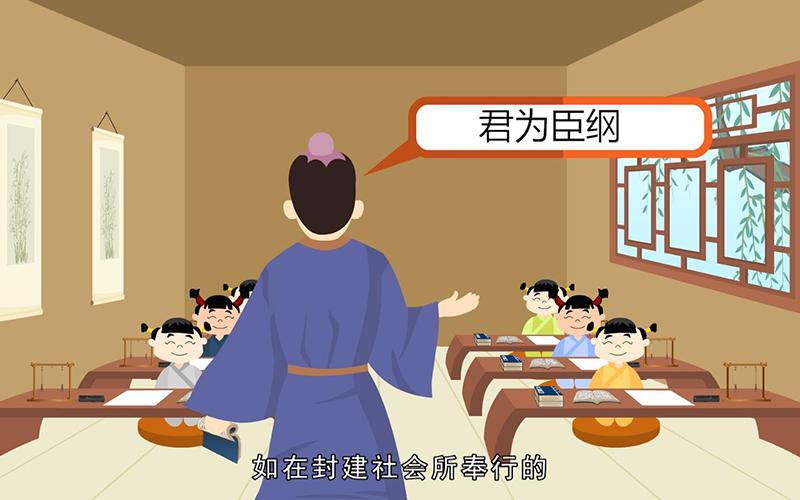 职业道德基本知识